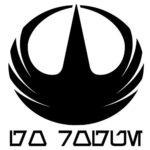 UR Impressions MBlk Rogue One Starbird – Go Rogue Aurebesh Decal Vinyl Sticker Graphics for Cars Trucks SUV Vans Walls Windows Laptop|Matte Black|5.5 X 5.4 Inch|URI107-MB